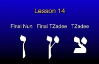 L'Chayim-Ehud Diskin: Lone Wolf