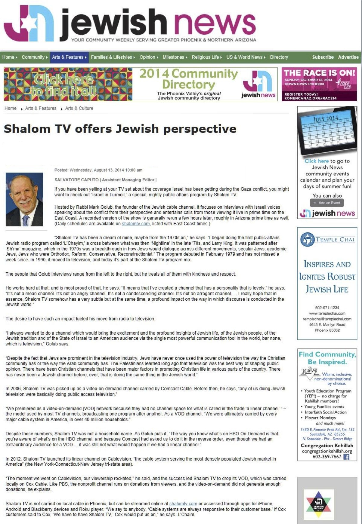 Jewish News of Phoenix 8-13-14