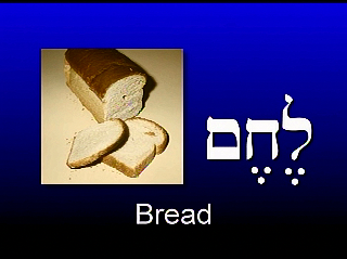 Aleph bet bread