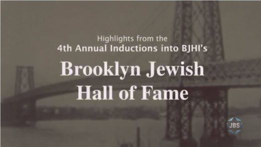 2018 brooklyn Jewish Hall of Fame