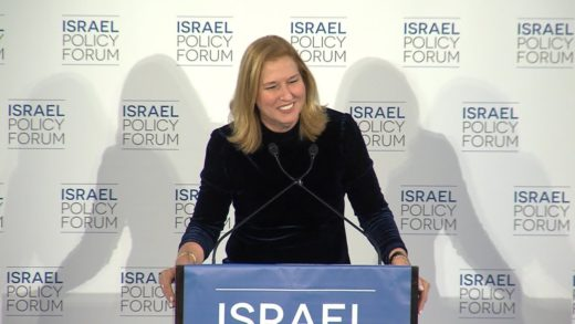 Tzipi Livni-Israel Policy Forum
