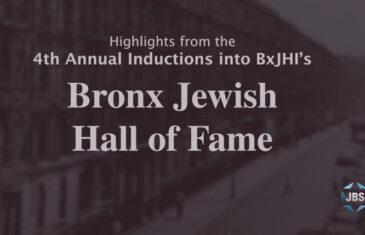 Bronx Hall of Fame