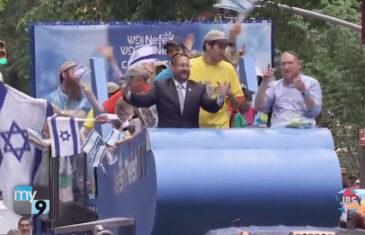 Israel Parade on JBS