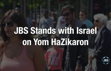 JBS Stands With israel