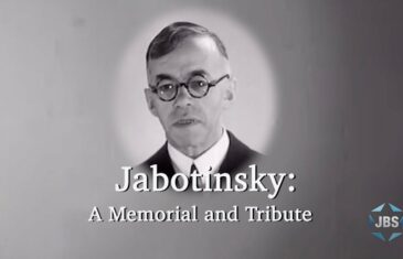 2019 Jabotinsky Memorial