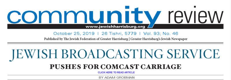 Bring JBS to Comcast