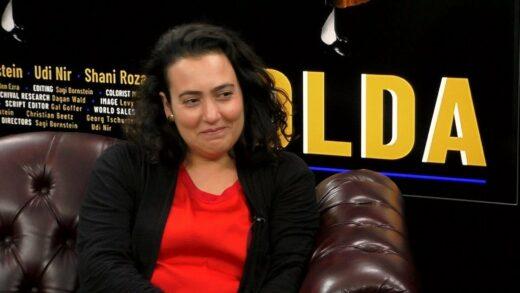 Jewish Cinematheque: Golda