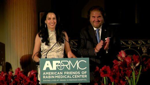 20th Annual Rabin Medical Center Gala
