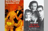 Oz & Appelfeld-Nehama Aschkenasy