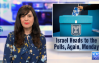 In The News: Israel's Unity Government