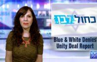 A Community Fights Antisemitism