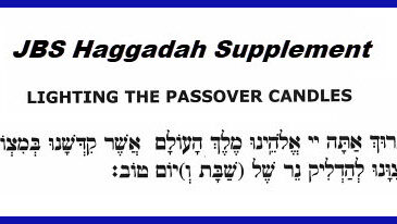 JBS Haggadah Supplement