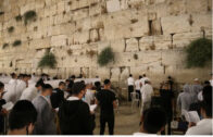 Selichot at the Kotel (Israel Bonds)